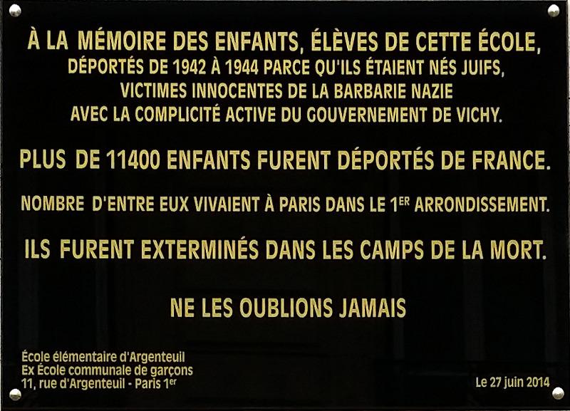 Plaque en hommage aux enfants juifs - Ecole rue d'Argenteuil