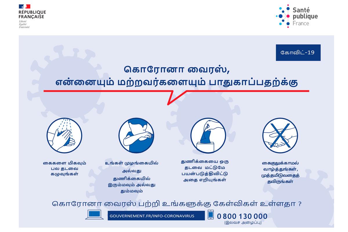 Covid-19 : des affiches traduites en plusieurs langues pour se protéger et protéger les autres