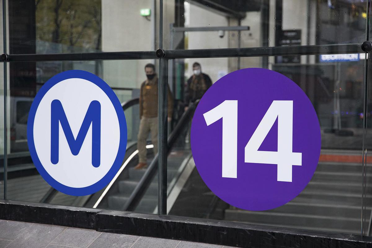 Prolongement de la ligne 14 : station Pont-Cardinet