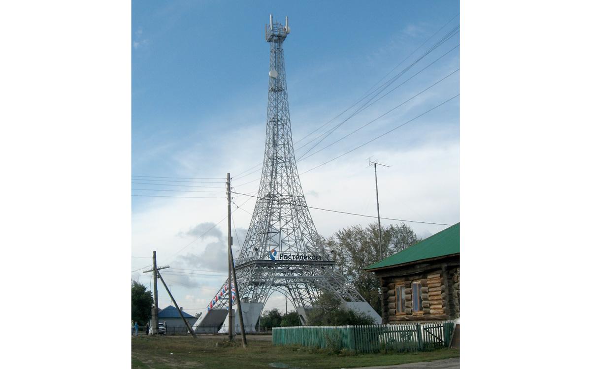 Réplique de la Tour Eiffel dans la ville de Paris dans l'oural en russie