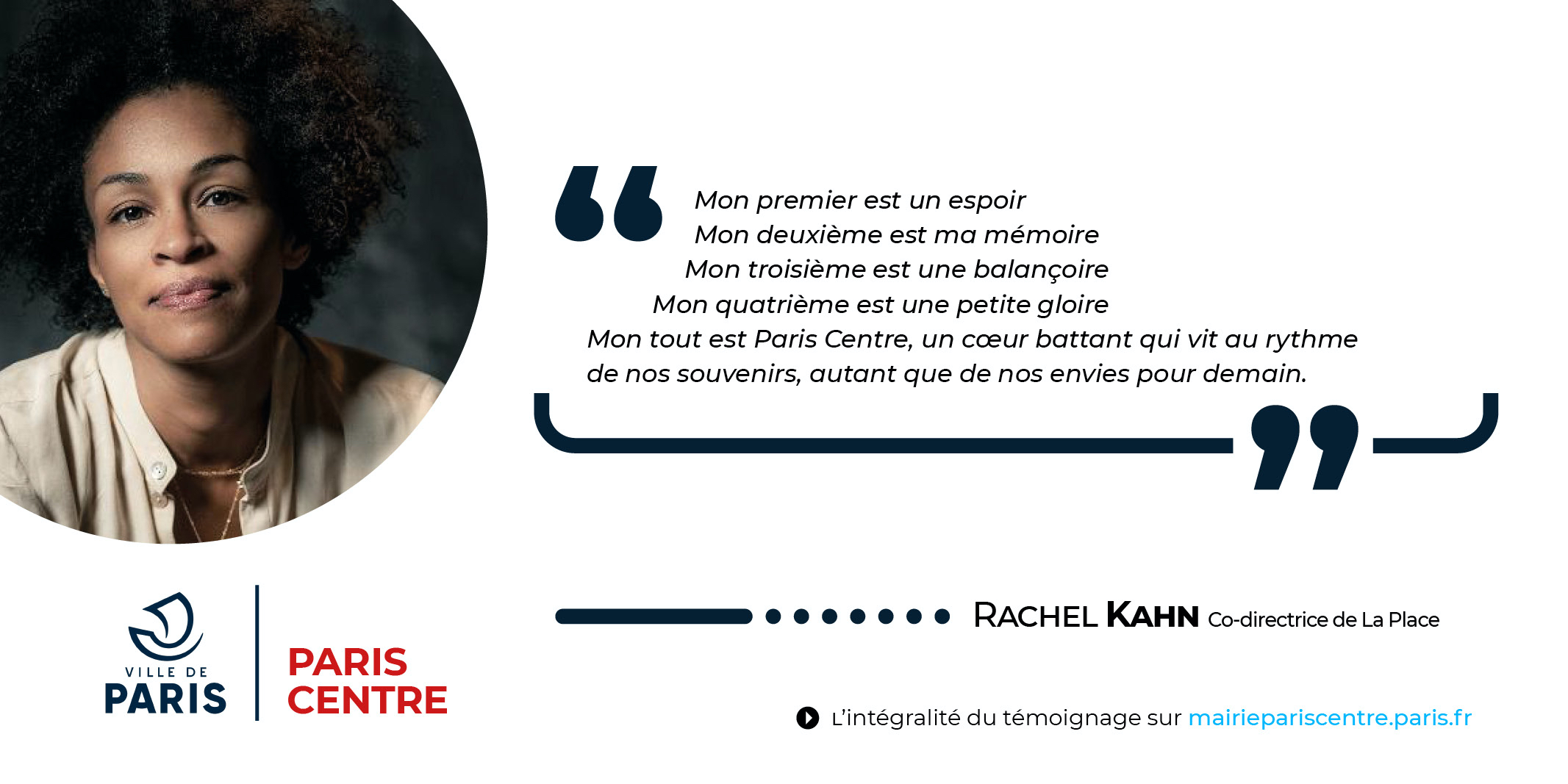Témoignage - Rachel Khan