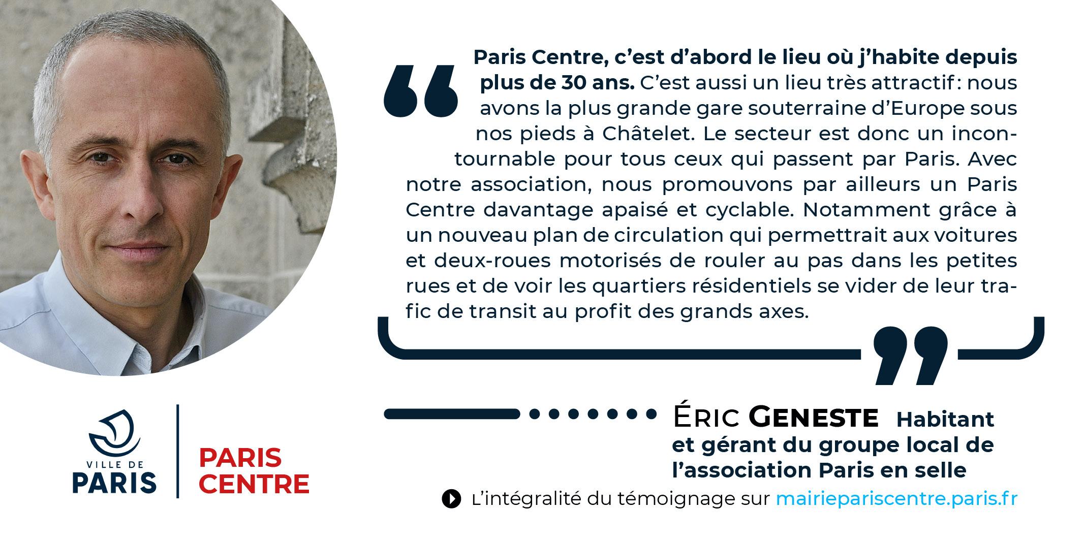 Éric Geneste