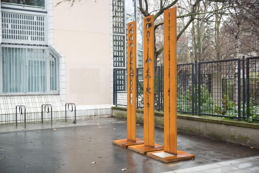 Embellir Paris : Les images de la musique, Alain Fleischer