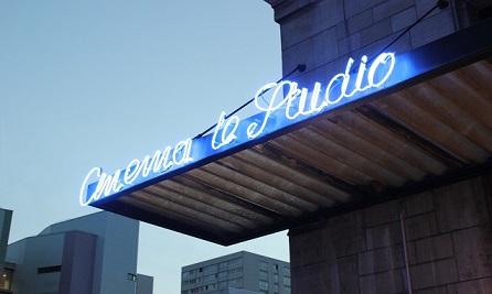 Cinéma Le Studio Aubervilliers