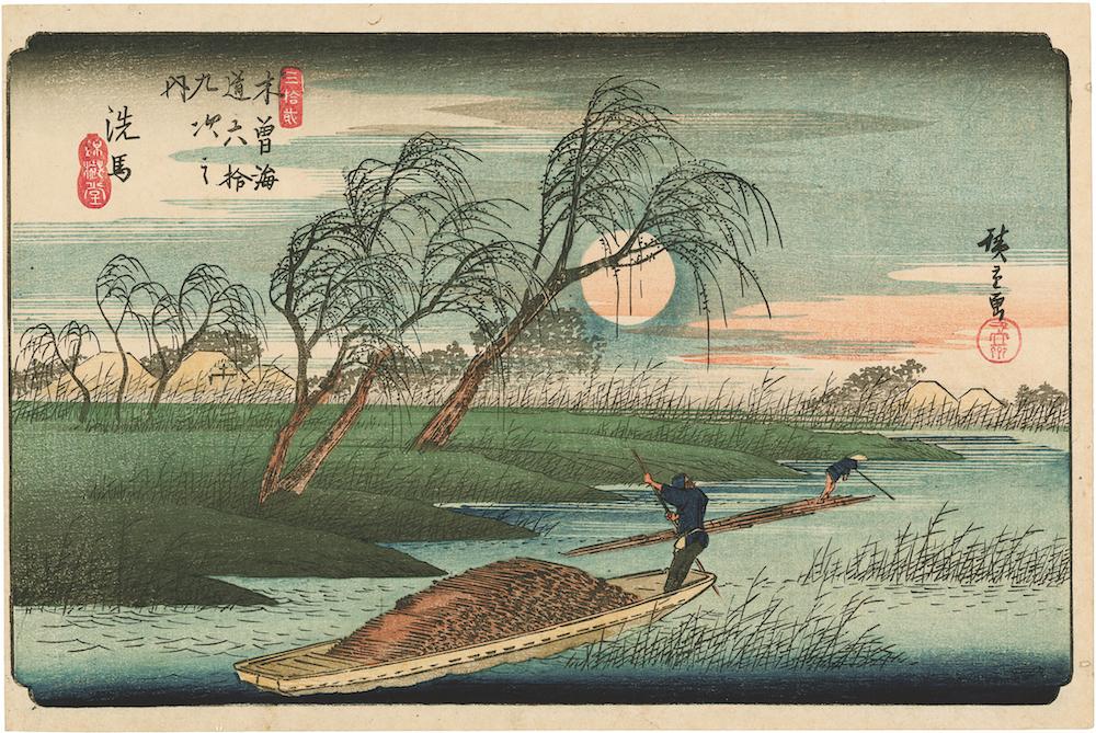 Utagawa Hiroshige (1797–1858) Les Soixante-neuf Relais de la route du Kisokaidō Relais n°32. Seba 1835-1838 Xylogravure polychrome, format ōban yoko-e