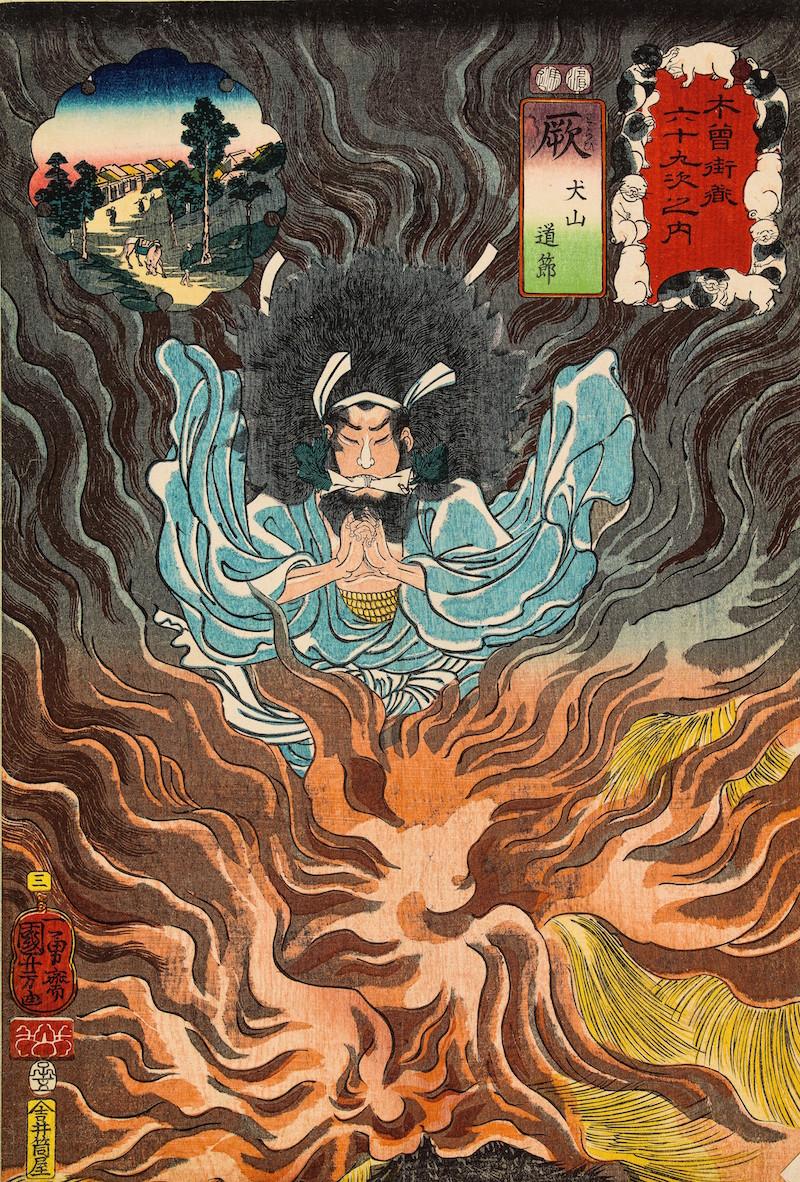 Utagawa Kuniyoshi (1797–1861) Les Soixante-neuf Relais de la route du Kisokaidō Relais n°3. Warabi : Inuyama Dōsetsu 1852, 5e mois Xylogravure polychrome, format ōban tate-e Paris, musée Cernuschi, M.C. 4780.03 Legs Henri Cernuschi, 1896