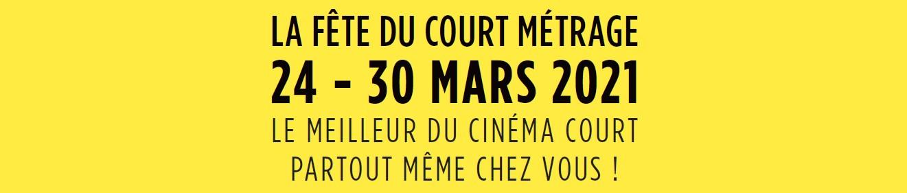 La fête du court métrage du 24 mars au 30 mars 2021