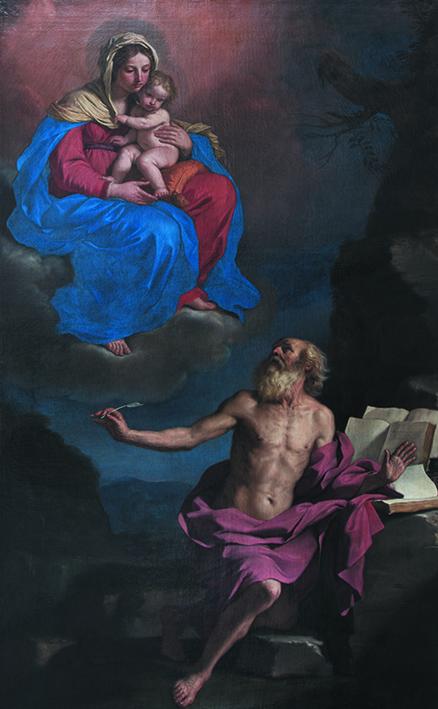 La Vierge apparaissant à saint Jérôme