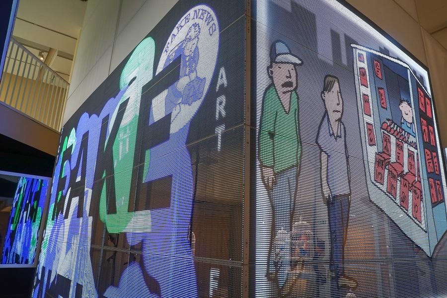 Expo Fake News à la Fondation EDF