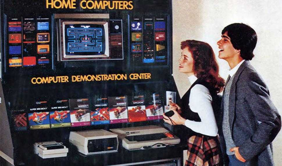 Atari computer