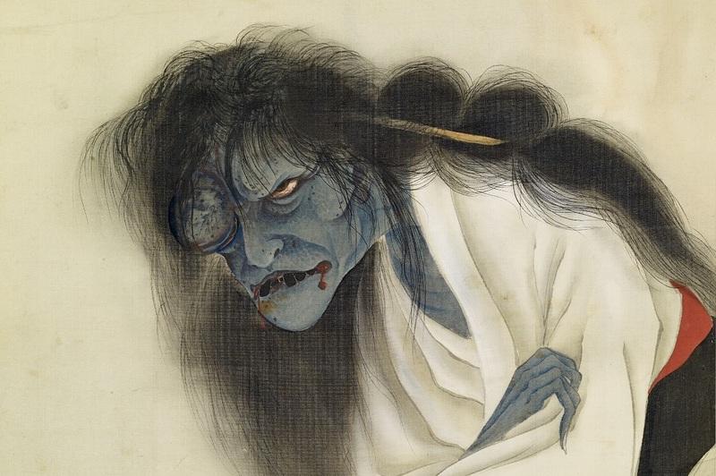 Peinture du fantôme d'Oiwa, signée
