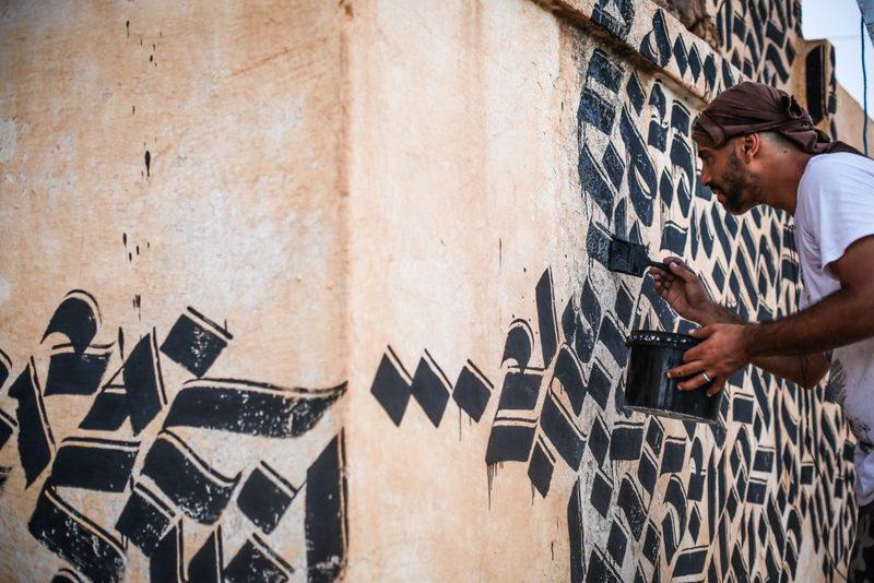 Shoof street artiste