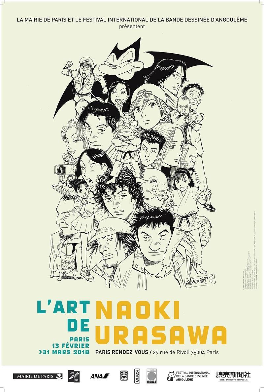 L'art de Naoki Kurosawa