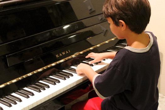Piano Semi-Collectif [10/16 ans]