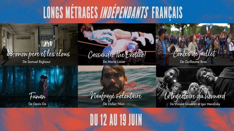 Compétition de longs métrages français