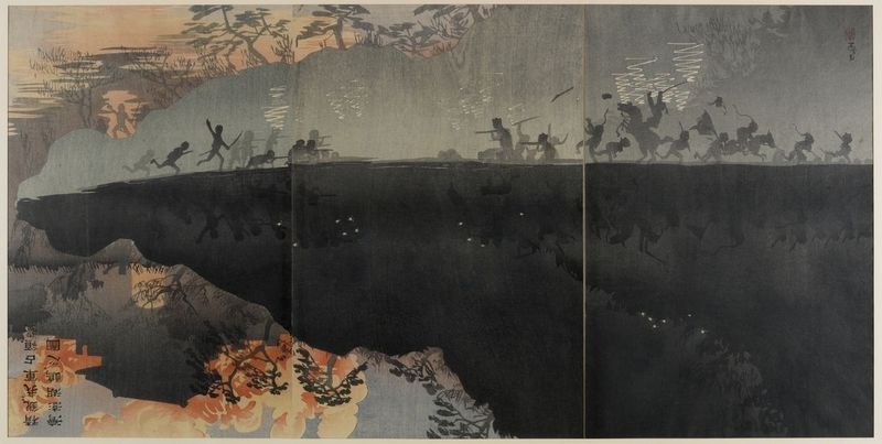 Prise des îles Pescadores (Hôko-Tô) et de Formose (Taïwan) Kobayashi Kiyochika (1847-1915) Estampe, série de 33 triptyques, épisodes de la guerre sino-japonaise (1894-1895) Japon, 1895 37,2 x 72,1 cm Musée national des arts asiatiques – Guimet, Paris, inv