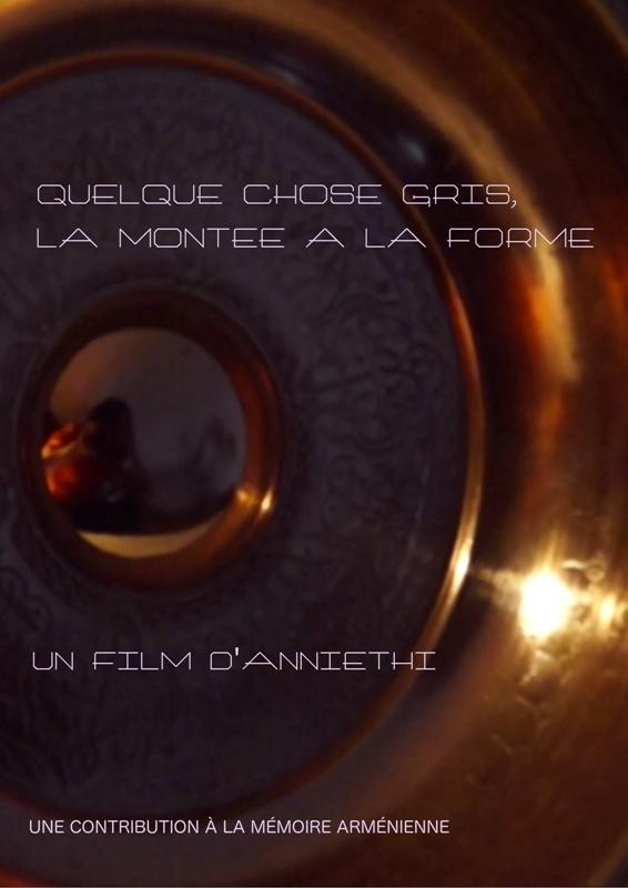 Le mois du film documentaire ; journée écran libre |