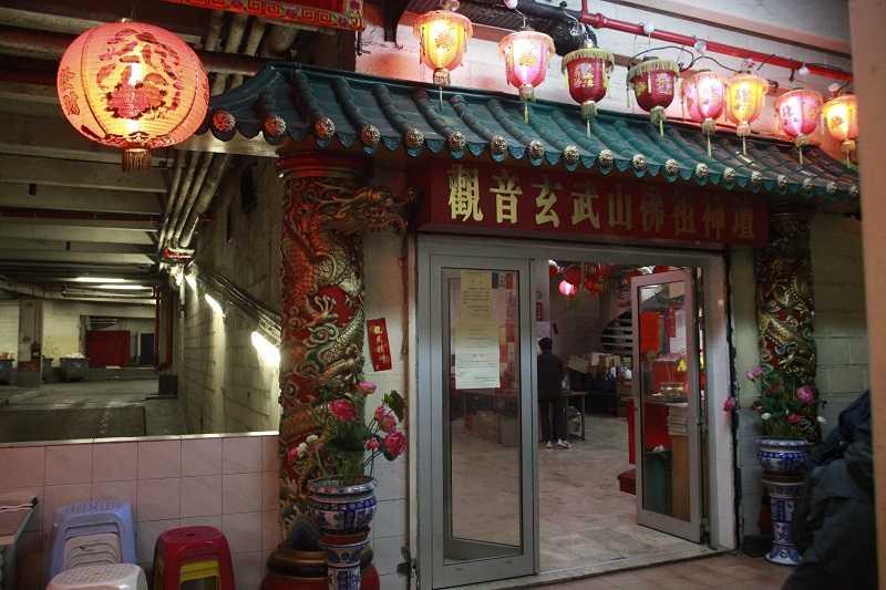 Rencontre association ARFOI préparation nouvel an chinois