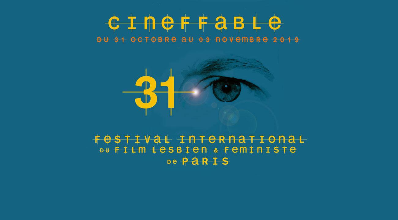 Projection : courts-métrages du festival Cinéffable |