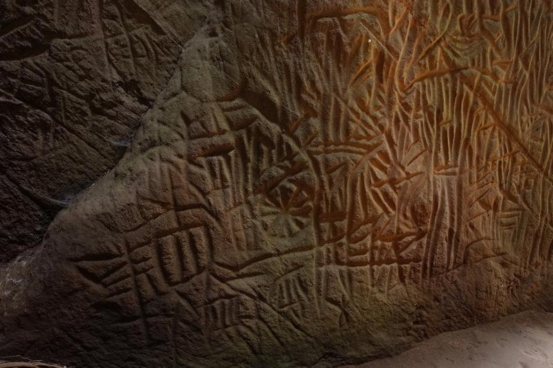 Grotte Eddakal